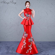 Red chinese wedding dress Female dress mermaid long short sleeve cheongsam chinese style long qipao traditional dress CC169