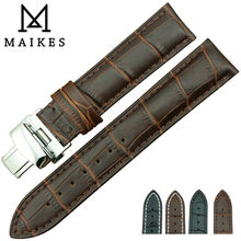 MAIKES Factory Direct Sale New Arrival Men Genuine Leather Watch Strap And  Butterfly Buckle watch band