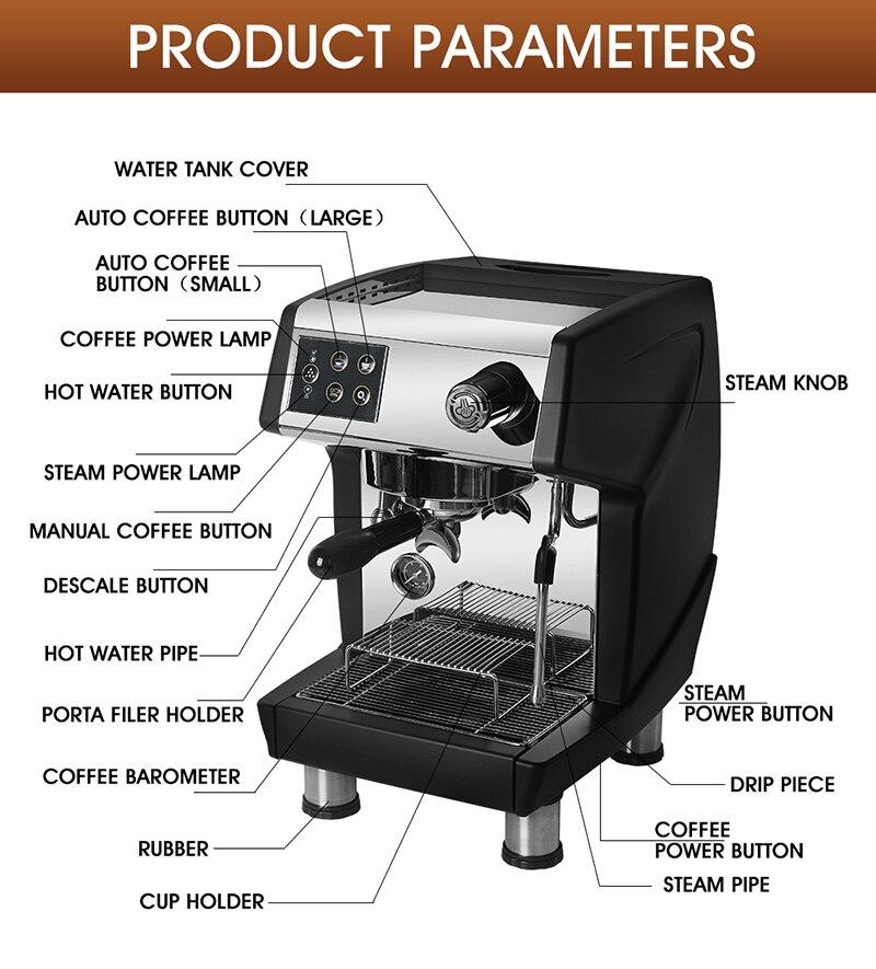 CRM3200B科锐玛咖啡机_03