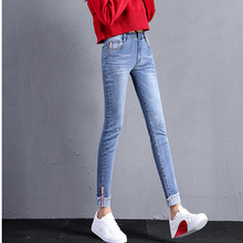 JUJULAND Jeans for Women Woman High Elastic Plus Size Stretch Female Washed Denim Skinny Pencil Pants