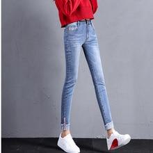 JUJULAND Джинсы для женщин Джинсы женские эластичные плюс эластичные джинсы больших размеров Женские