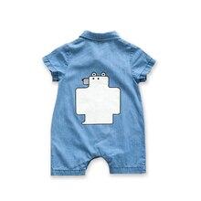 Soft Denim Baby Jumpsuit