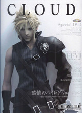 ASEXCLUSIVE Final Fantasy VII 7 Cloud Strife Cosplay Costume Halloween