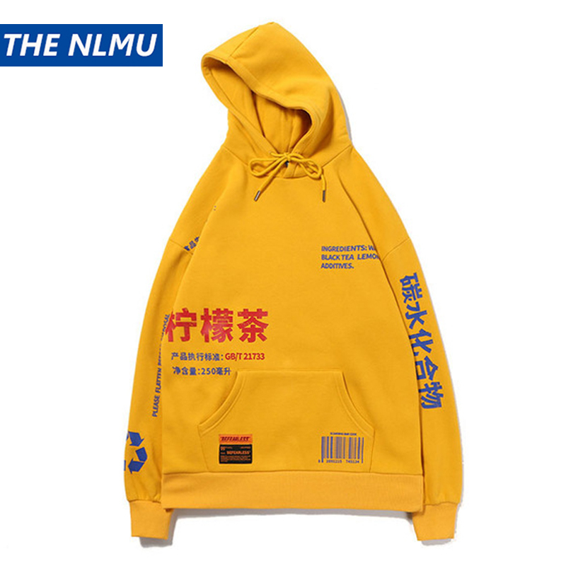 Chinese Character Printed Fleece Hoodie Sweatshirt Men/Women 2018 Hip Hop Hooded Streetwear Mens Harajuku Pullover Hoodies WS570