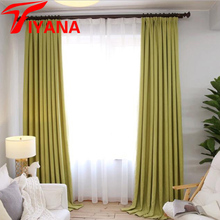 Tiyana Solid Color Linen Shade Cloth Curtains Living Room Bedroom Cafe Office Blackout Screen Simple European Cortinas P199Z20