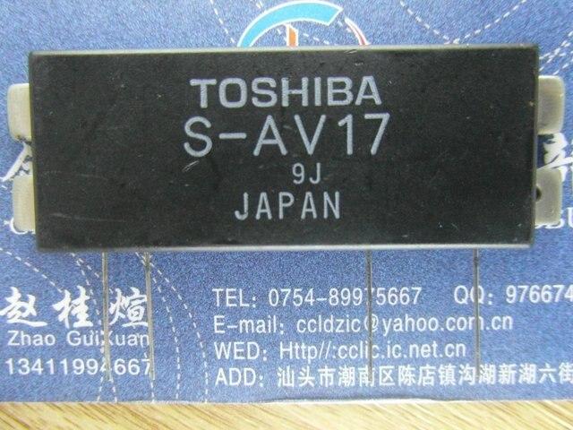 S-AV17
