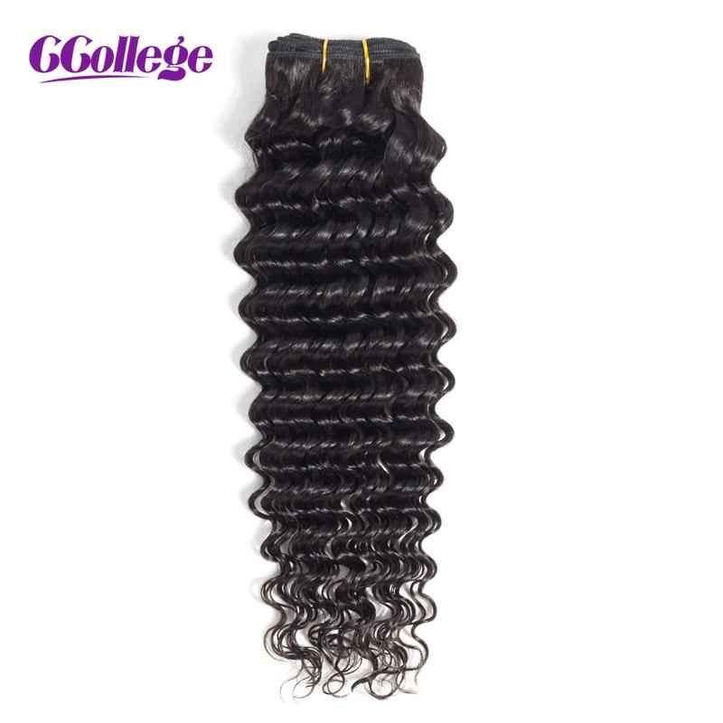 CCollege Προϊόντα για τα μαλλιά Μη-Remy - Ανθρώπινα μαλλιά (για μαύρο) - Φωτογραφία 3