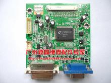 Free shipping W1943 LCD panels ILIF-100 491901300100R motherboard 18.5-inch screen