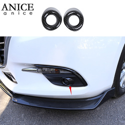 2PCS Carbon fiber color or chrome ABS Front Fog Light Lamp Cover Trim Cup Frame Fit for Mazda3 Axela M3 2017-2018