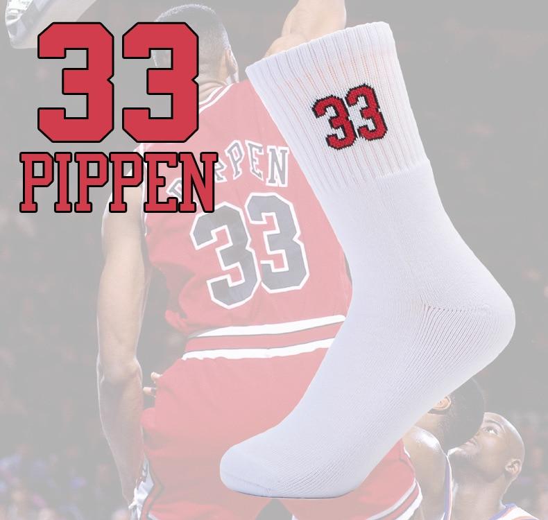 2016 New!Running sports socks Number 33  Men  coolmax material Professional basketball socks elite foottball socks  ydw026