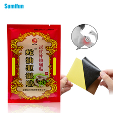32pcs/4Bags Pain Relieving Patch Chinese Medical Plasters Snake Oil Muscle Arthritis Health Care Patchs  D1502