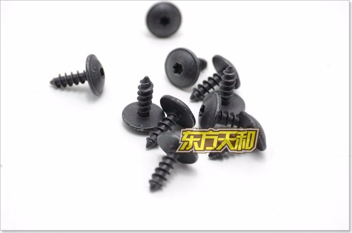 FOR VW GOLF PASSAT CC TIGUAN T20 Screws in Nuts Bolts from Automobiles Motorcycles