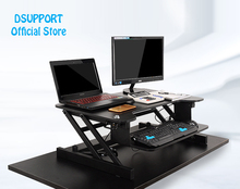 easyup height adjustable sit stand desk riser foldable laptop desk stand with keyboard tray notebook