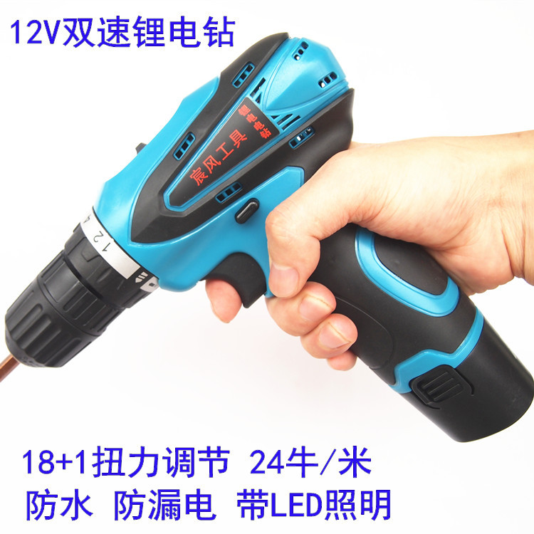 цена на Chenfeng12V lithium rechargeable drill two-speed hand drill multifunction household electric screwdriver screwdriver pistol