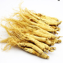 Dried white ginseng100g , organic dried white ginseng, 6-years-old,7-10 pieces