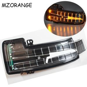 Image 1 - Указатели поворота для зеркала заднего вида Mercedes Benz W251 W166 W463 X166 GL/ML/R/G