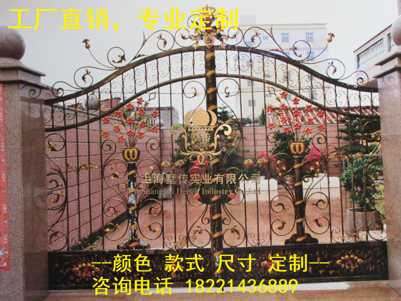 Custom Made Wrought Iron Gates Designs Whole Sale Wrought Iron Gates Metal Gates Steel Gates Hc-g30