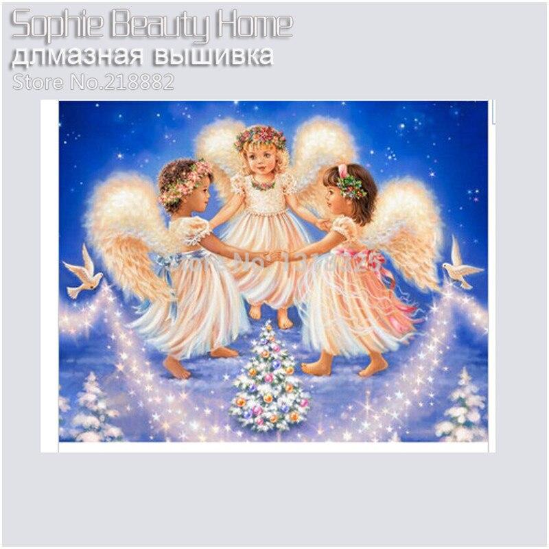 Sophie belleza diamante Bordado Cuentas ángeles Navidad árbol Cruz ...