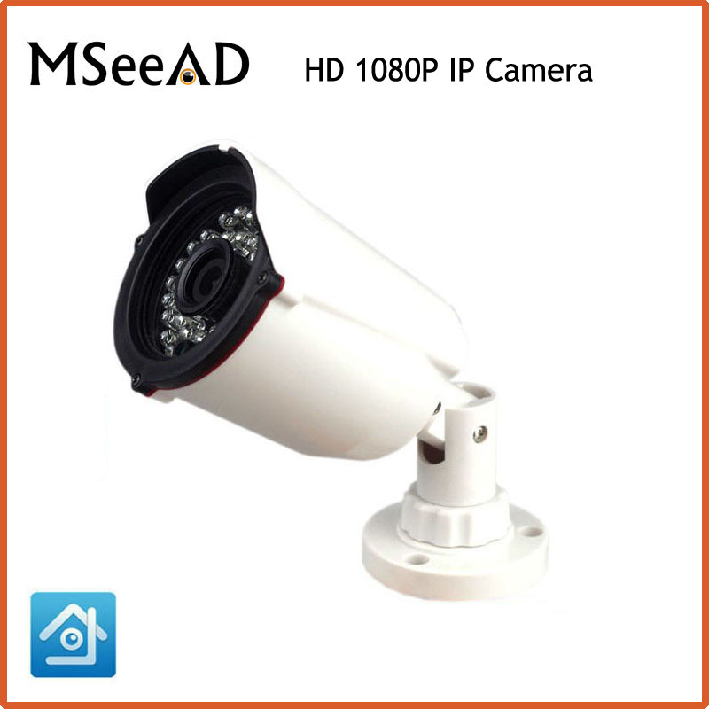 2MP IP Camera 1080P Outdoor Cam HD Security CCTV Camera Bullet ONVIF Waterproof Night Vision IR Cut XMEye P2P View escam 720p hd p2p ip cam bullet outdoor security cctv onvif waterproof camera night vision ir cut filter megapixel 3 6mm lens