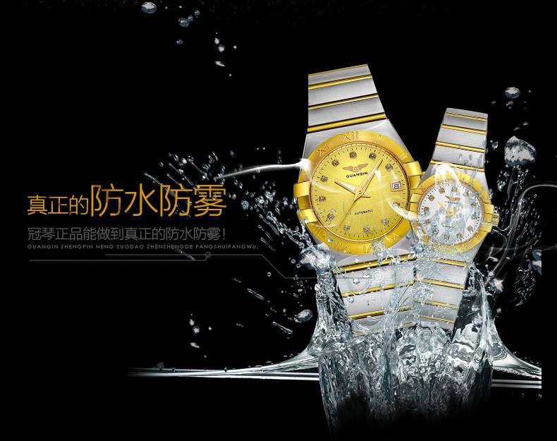 GUANQIN Gold Couple Watches Men Automatic Mechanical Watch Women Quartz Watch Luxury Lover Watch Waterproof Fashion Wristwatches (5)