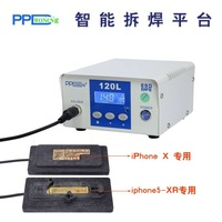 PPD 120L Desoldering Rework Station for iPhone Motherboard CPU Chip A8 A9 unsolder Remove Welding Platform table repair