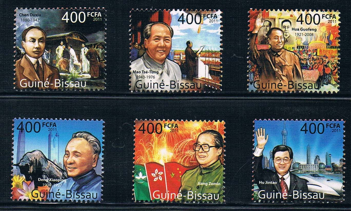 CM0129 2011 China Bissau six generations of the Communist Party leader Mao Zedong 6 new stamps купить