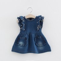 Vestidos Baby Girls Clothes Korean Fashion Baby Clothes Lotus Sleeve Pearl Decoration Dress Baby Girl Outfits