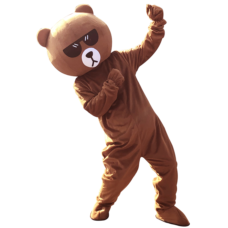 Customized Brown Bear Cartoon Costume Show Adult Cosplay Dolls Cartoon Rabbit Mascot Costume Cartoon Suit#cartoon002