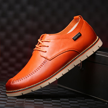 2016 Four Season British Style Business Casual Men's Shoes New Youth Breathable Men's Shoes