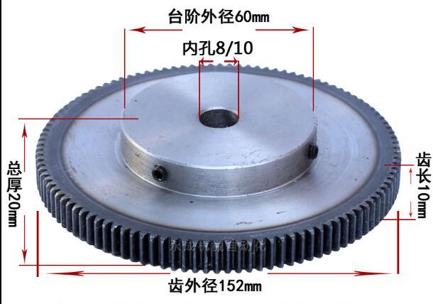 1pc Spur Gear pinion 150T 1 mod gear rack 150 teeth bore 10mm spur gear precision 45 steel cnc rack and pinion 1 5mod 20x20x1000mm 16teeth gear rack and pinion gear rack rack and pinion gears spur gear