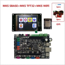 МКС SBASE + МКС TFT32 V4.0 дисплей + МКС WI-FI 3D контроллер принтера комплекты Встроенный микроконтроллер smoothieboard Smoothieware