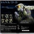 Nueva Llegada Spartan Master Chief Halo3 Kotobukiya Figura Estatua de $ number pulgadas de Color Verde Del Ejército