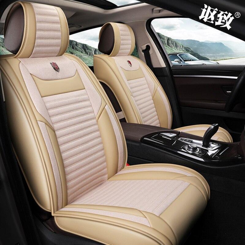 Ouzhi Новый стиль Высокое качество подушки сиденья 3D чехол подходит для Honda CRV ...