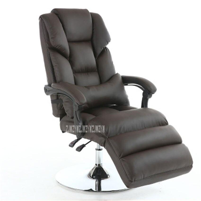 005 ланч-брейк компьютерное подъемное кресло-кресло губка опыт шезлонг красота массажное кресло вращающееся кресло с поручнем - Цвет: F