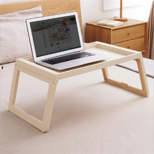 Portable Foldable Folding Laptop Table Notebook Desk Sofa Bed Laptop Table for Eating Studying on Sofa Bed with Folding Legs cheap Commercial Furniture Computer Desk School Furniture Plastic Laptop Desk 54 5x35 8x27 5cm Solid color China