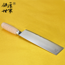 Kitchen chef slicing knife 8 inch stainless steel handmade bread kitchen knives cleaver vegetable fruit meat knife кухонные ножи