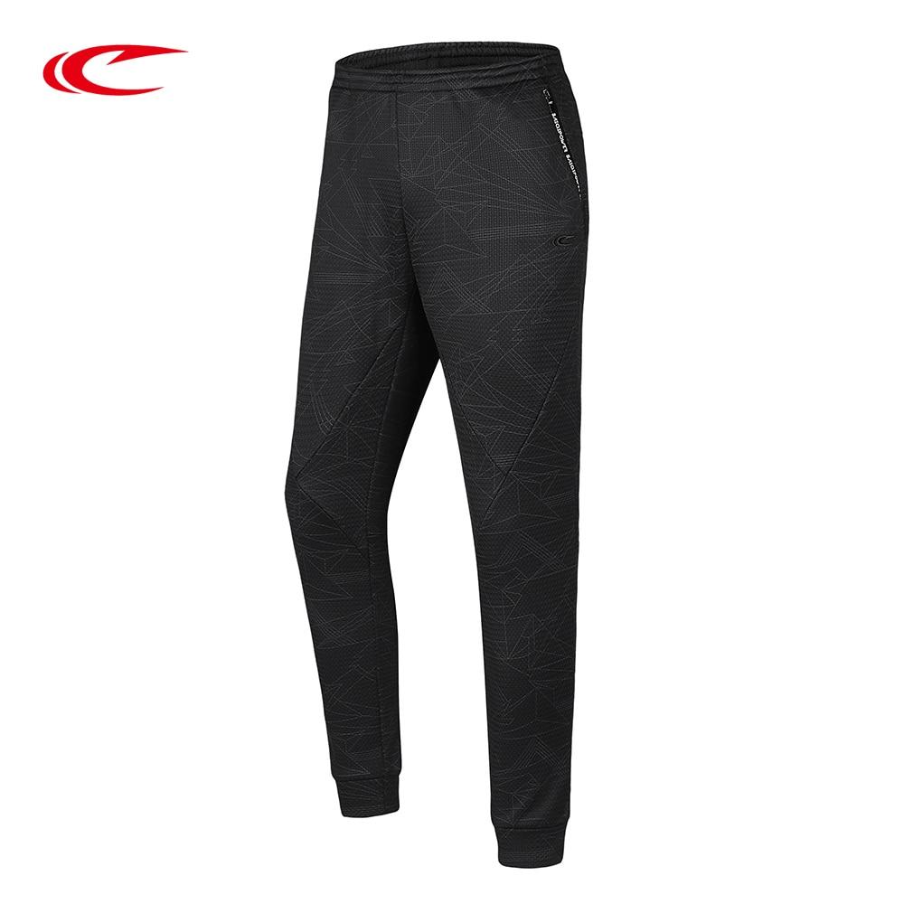 SAIQI femmes épais pantalons de course Long tricoté confortable petite jambe ouverture avec poche à glissière femme Sport pantalon 208772
