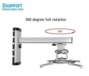 Image 4 - PR03 in Lega di Alluminio 360 Gradi Supporto a Muro per Proiettore Full Motion Retrattile Universale Proiettore Staffa di Supporto