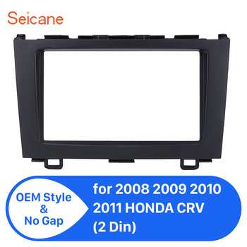 Seicane 2 Din Car Stereo DVD panel Fascia Frame Trim Kit for 2008 2009 2010 2011 HONDA CRV Fitting 173*98 178*100 178*102mm image