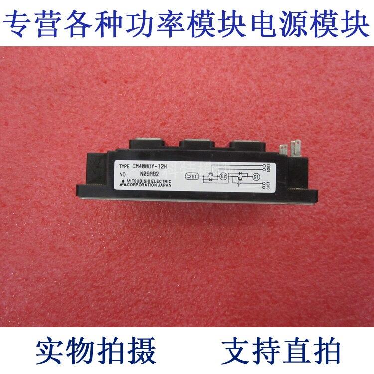 CM400DY-12H 400A600V 2-unit IGBT