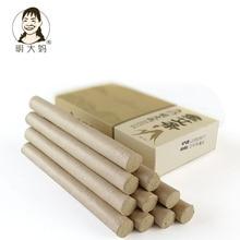 Free shipping Qichun Li Chen five years Chen pure handmade moxibustion Ai Qing Jin Ai Ai-chu
