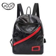Кожаный Рюкзак вскользь личность в мягкой рюкзаки для девочек-подростков симпатичный медведь украшения высокое качество женская сумка