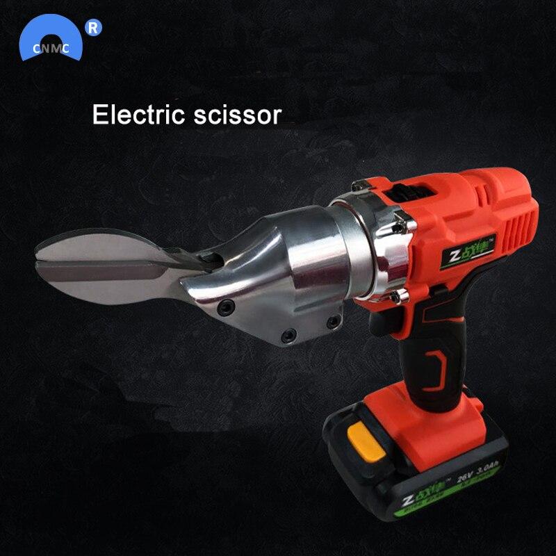 Portable Electric Scissors For Cutting Sheet Metal Shears
