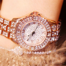 Gold and Silver Rose Roman Numeral Scale Rhinestone Full Watch Gift Ladies Dial Fashion & Casual