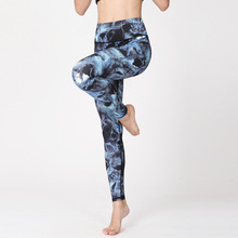 New Sports Fitness Printed Yoga Nine-minute Pants Foreign Trade Explosive Quick-drying Yoga Clothes 15 minute fitness
