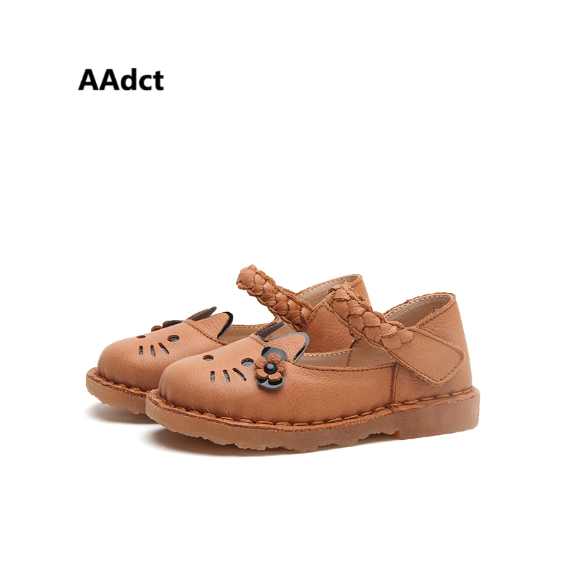 High Quality Leather Toddler Shoes