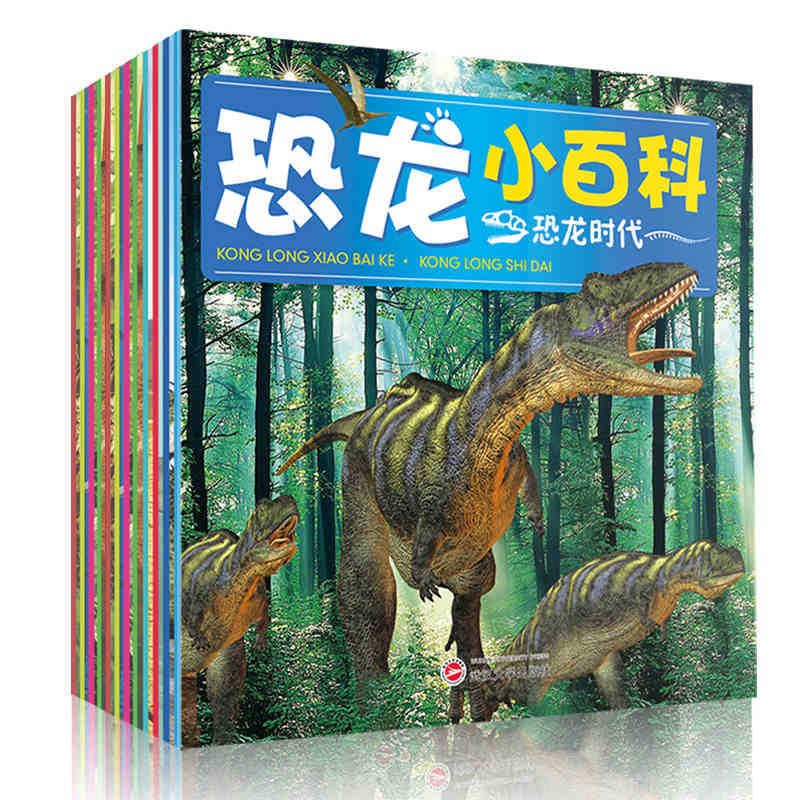 Dinosaur Encyclopedia Childhood Kids Reading Picture Pinyin Book In Chinese Bedtime Stories Books For Baby Age 2-6 ,Set Of 8