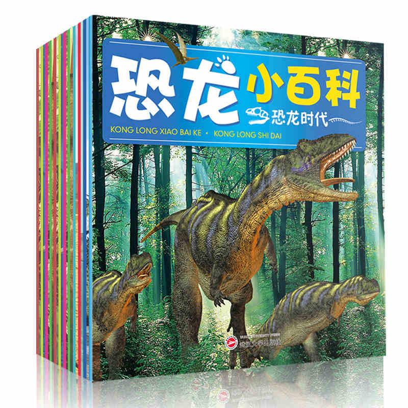 23 62 8 De Reduction Encyclopedie Dinosaure Enfance Enfants Lecture Photo Livre Pinyin En Chinois Histoires De Coucher Livres Pour Bebe Age 2 6 Lot