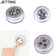 JETTING 1PCS Mini Round 3 LED Push Tap Stick Convenient Touch Practical Cabinet Home Night Light Lamp Cordless Bulb