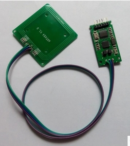 25pcs lot RFID radio speaking module